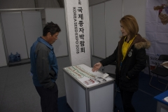 2018-Oct-24-Korea-Seed-Expo-Day-2-by-SWL-16