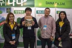 2018-Oct-24-Korea-Seed-Expo-Day-2-by-SWL-20