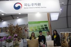 2018-Oct-24-Korea-Seed-Expo-Day-2-by-SWL-25