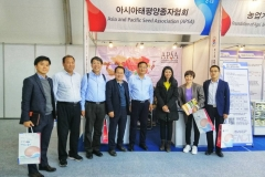 Korea-Seed-Expo-pics-by-Oil-phone-1