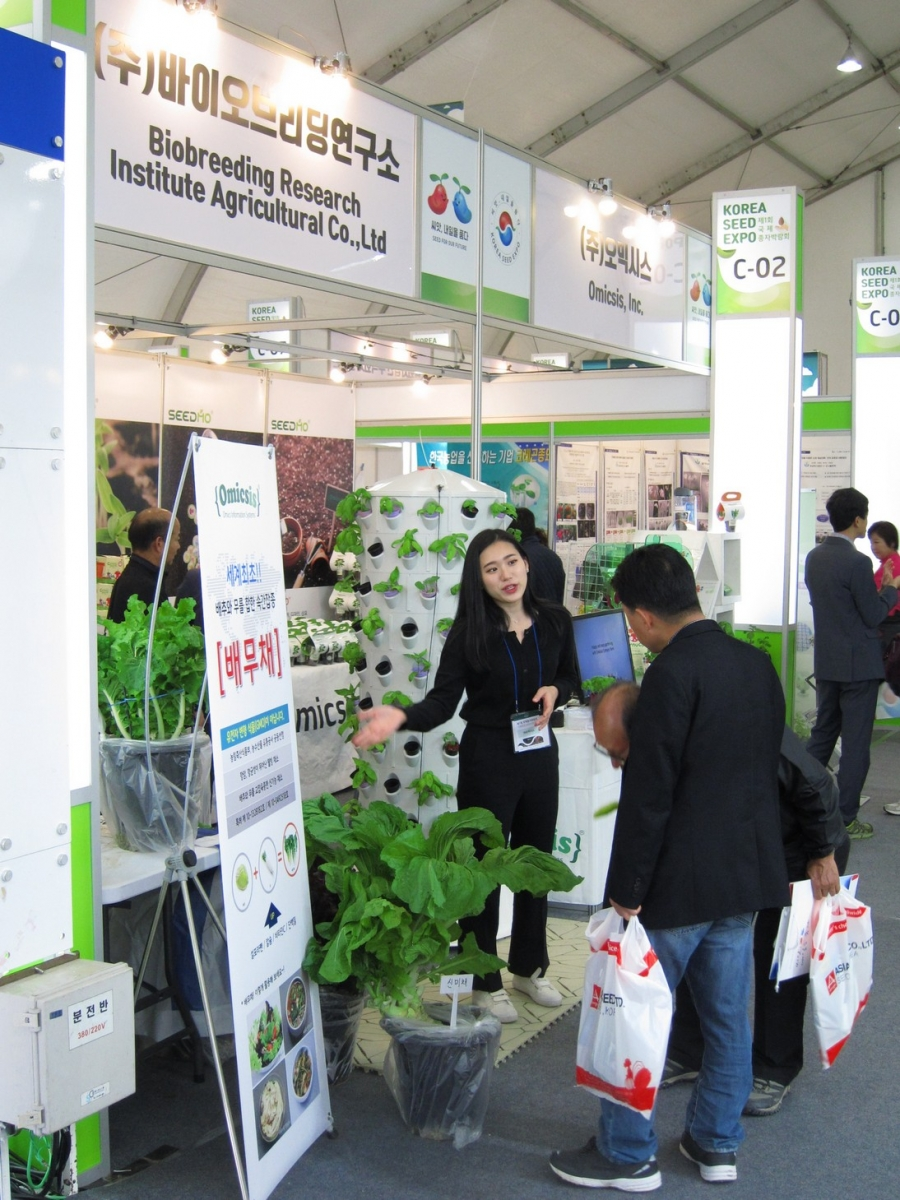 Exhibition hall2