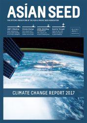 Volume 23, Issue 1: Jan/Feb 2017