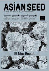Volume 22; Issue 1: Jan-Feb, 2016