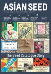 Volume 22, Issue 2: March-April, 2016