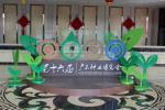 Tianhong Hotel booths (1)
