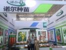 WeChat Image 20170420122628
